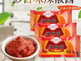 沙县小吃彭百味蒜香辣椒酱外卖小袋装拌面火锅蘸料100包*7克