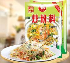 万利调味料 沙县小吃炒粉料炒河粉白粿 扬州炒饭增香调味品批发