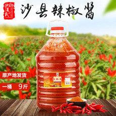 沙县小吃辣椒酱桶装4.4KG蒜香味福建沙县特产 农家自制蒜蓉辣椒酱