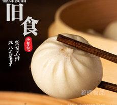 沙县叁辉小笼包360g袋装方便速食早餐小吃速冻包子冷冻鲜肉馅