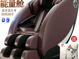 电动按摩椅家用全身揉捏零重力老年人颈椎背部腰部自动沙发太空舱