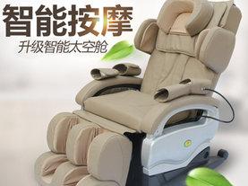 恩隆豪华智能按摩椅家用全身多功能零重力太空舱老人按摩器材沙发