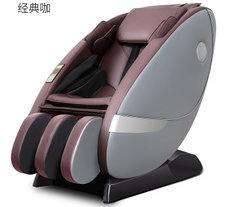 厂家直销 商用微信扫码共享按摩椅批发 二维码扫码支付商场按摩椅