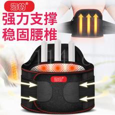 福安腰托 保暖发热保健护腰带