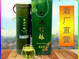 客家竹筒酒福建鲜竹酒厂家52度清香型鲜竹酒代理