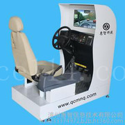 汽车驾驶模拟器CLT-350
