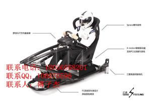 4D动感汽车赛车驾驶模拟器