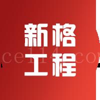 福建省龍圣重工機械股份有限公司