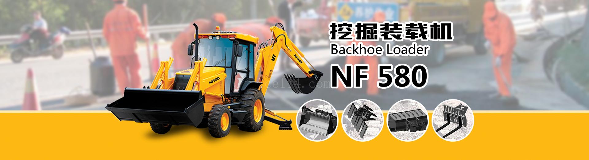 公司簡介-福建省龍圣重工機械股份有限公司