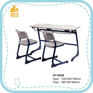 双人位桌椅组合