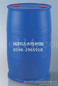 水性雙組份樹脂