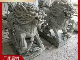 室外石麒麟 大理石雕刻石雕麒麟 石麒麟图片