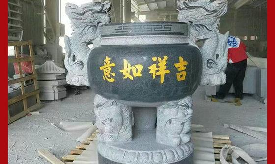 寺庙石香炉订购 小型石香炉 专业雕刻石雕香炉