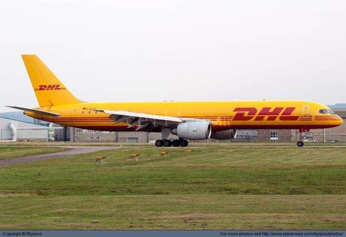 石獅DHL快遞到津巴布韋空運