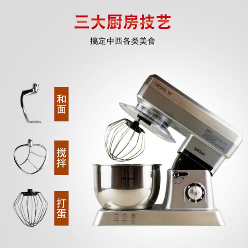 奶茶设备鲜奶搅拌机