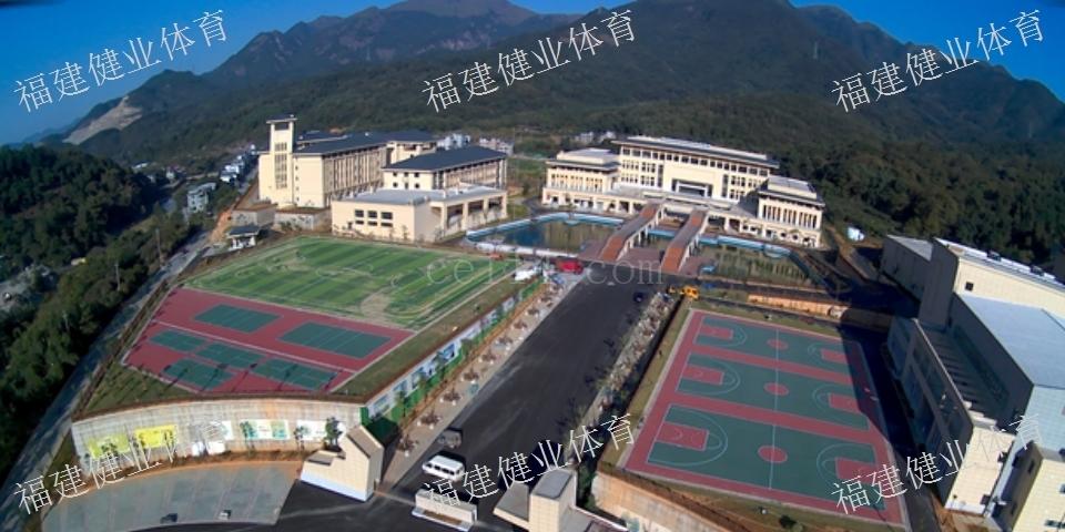 龍巖塑膠籃球場技術指導 福建健業體育設施工程供應 福建健業體育設施工程供應
