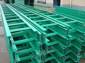 南平玻璃钢桥架定制 推荐咨询 泉州天耀电气设备供应