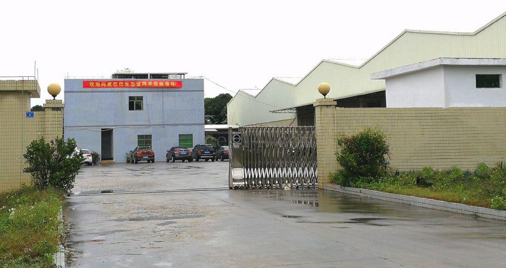 公司簡介- 廣東力進倉儲設備有限公司