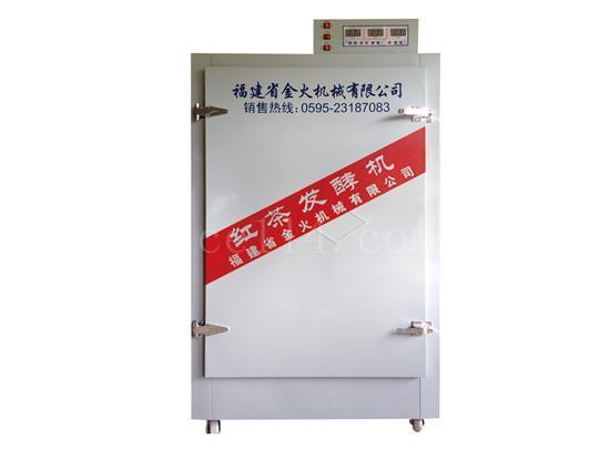 红茶发酵机