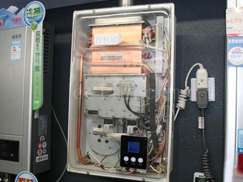 燃汽熱水器維修