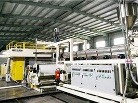 透气薄膜生产线