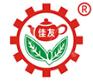福建佳友茶葉機械智能科技股份有限公司