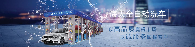 公司簡介-南京海英機械有限公司