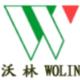福建博林木业有限公司