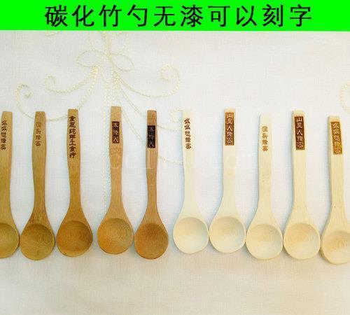 竹木小勺子