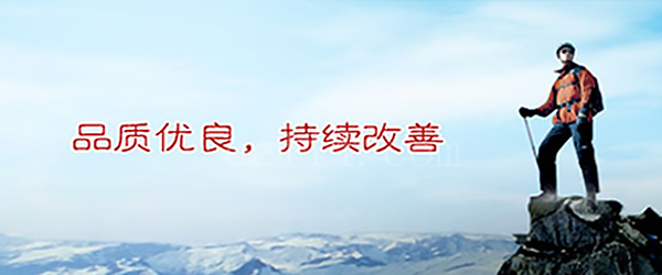 公司簡介-福建省沙縣光大包裝有限公司