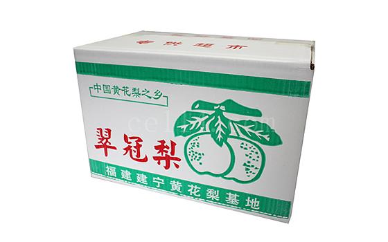 沙縣黃花梨包裝箱