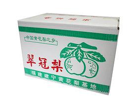 沙县黄花梨包装箱