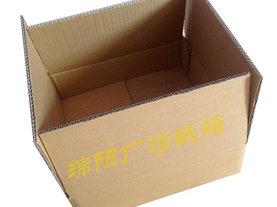 四川五层瓦楞纸箱