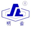福建省三明齿轮箱有限责任公司