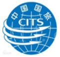 三明中国国际旅行社有限公司