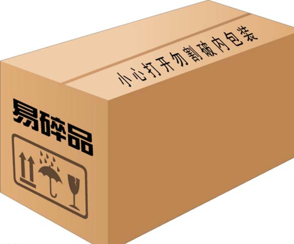三五层纸箱