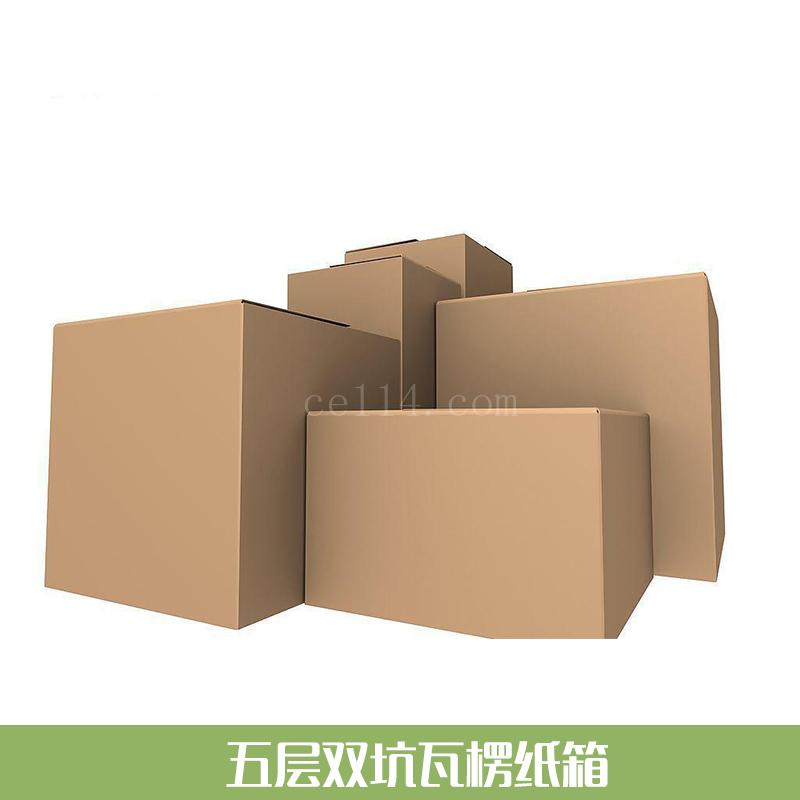 厦门五层瓦楞纸箱
