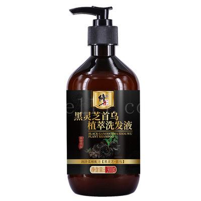 黑发洗发水
