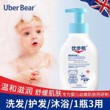 儿童洗发沐浴露