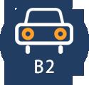 B2大型货车