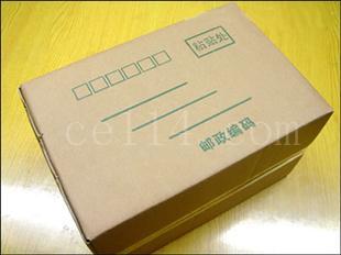 快遞包裝盒