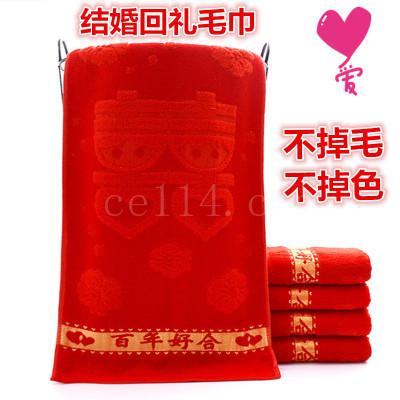 大红色毛巾
