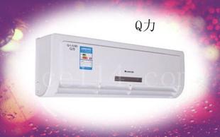 Q力格力空调