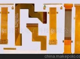 FPC软性电路板
