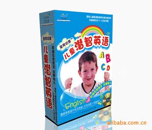 儿童波动英语