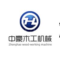福建中豪木工機械廠