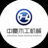 福建中豪木工机械厂
