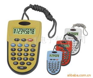 掌上型礼品计算器
