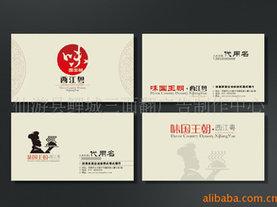 印刷PVC透明名片