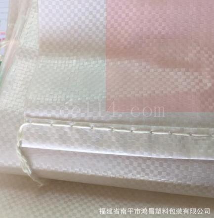 防水塑料編織袋